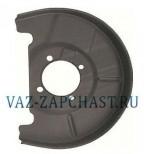 Кожух тормозного диска 2101 правый 21010-3501146-00