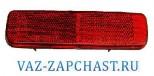 Световозвращатель бампера 2111 правый 21110-3716138