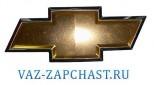 Заводской знак 2123 н\о 0002-15791403-00