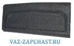 Полка багажника 21099-15(короткая) 21099-5607012-10