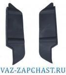 Щитки переднего бампера 2190 пара 21900-8415308\09