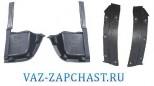 Щитки заднего бампера 2123 комплект 4 шт 2123-8104408\9+2804042\3-