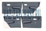 Обивка двери 2109 комплект 2109-6102012\13\6202012\3