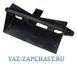 Направляющая магнитолы 2108 21080-7901023